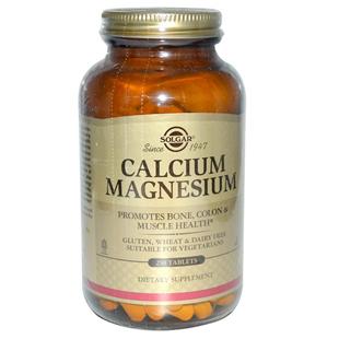 Solgar Calcium Magnesium 250 Tablets